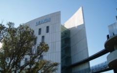 Deakin College – Foundation & Diploma Pathway to Deakin University