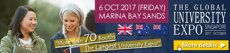 Global University Expo - 2017 Oct